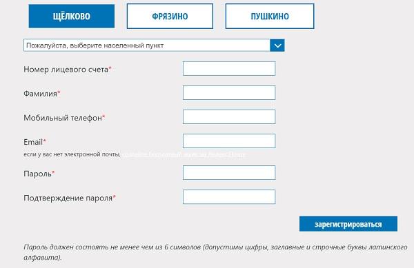 регистрация мщв