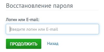 восстановление пароля чуна телеком