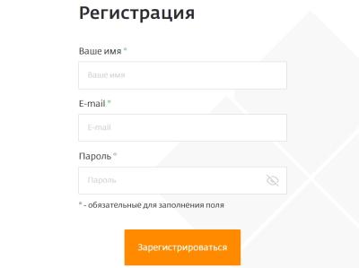 регистрация шцп
