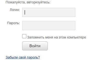 форма авторизации ук браус
