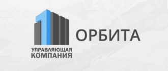 управляющая компания Орбита
