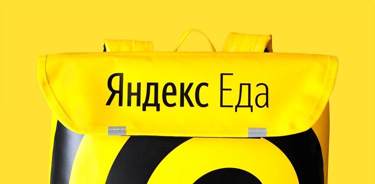Яндекс еда лого