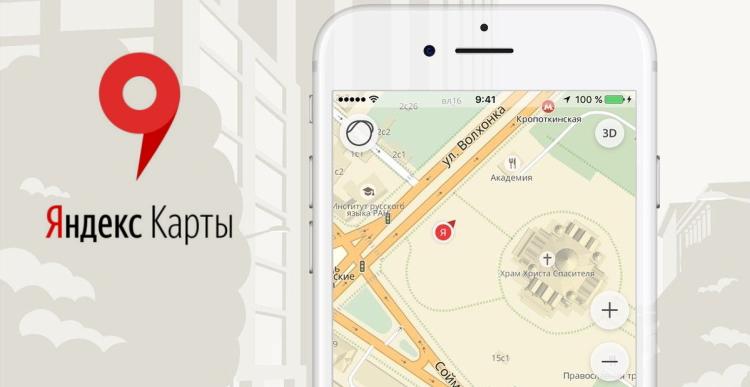 Яндекс карты логотип