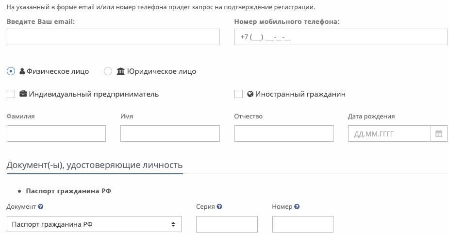 Вход и регистрация на сайте Югория