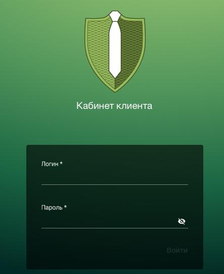 Вход и регистрация ЮАП