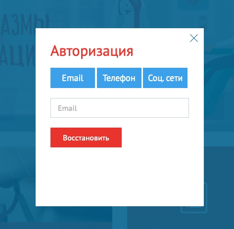 Вход и регистрация в ЛК Я донор