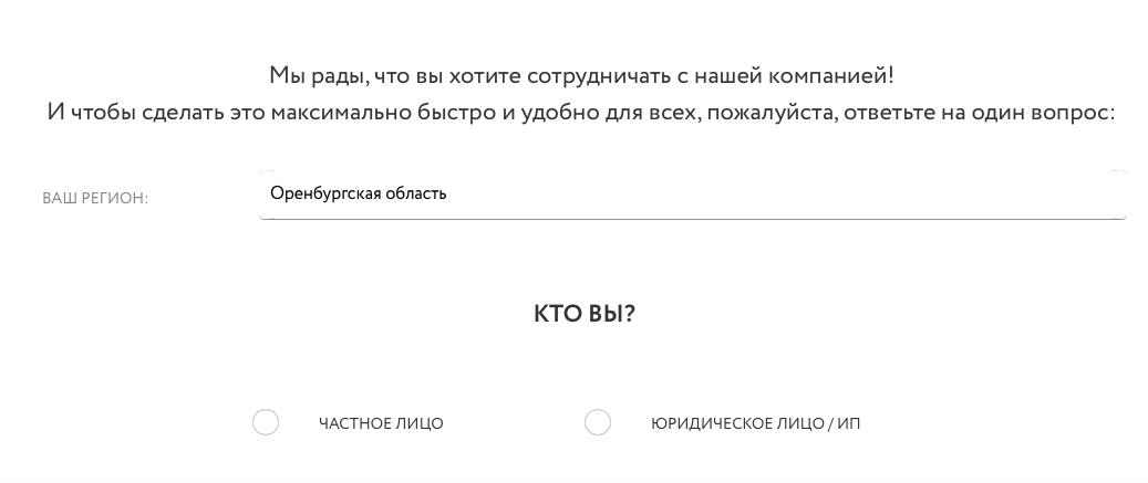 ЛК 7ЦВЕТОВ