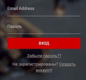 вход и регистрация 4serviceru.shopmetrics
