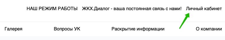 Лк 3СМ