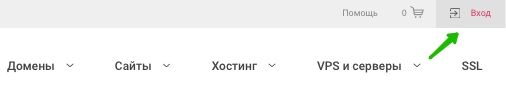 Регистрация и вход 2domains
