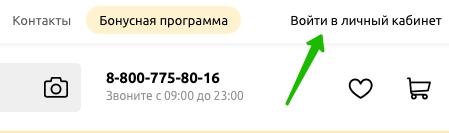 ЛК 1HMM.ru