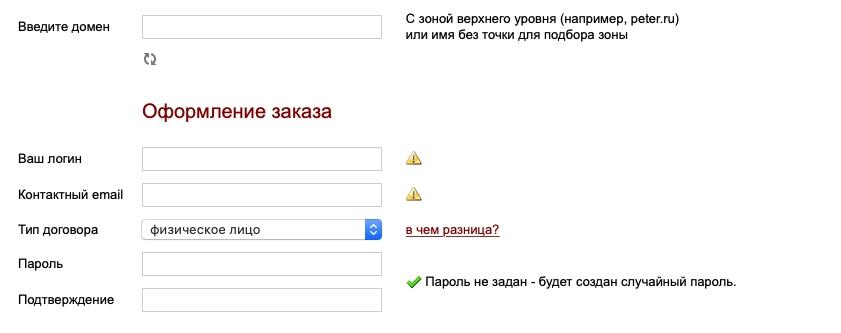регистрация и вход 1ГБ.ру