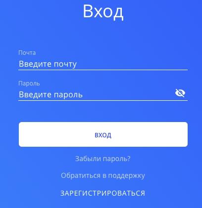 Аникласс.ру регистрация и вход