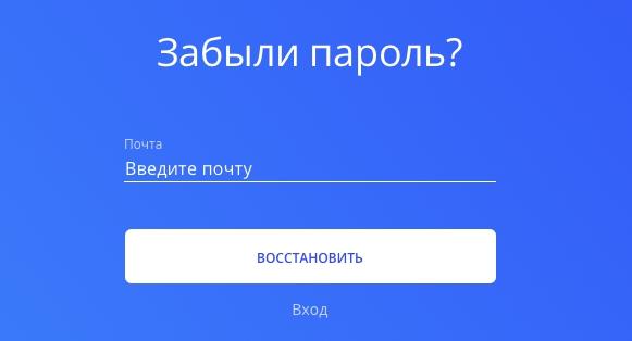 Аникласс.ру – регистрация личного кабинета