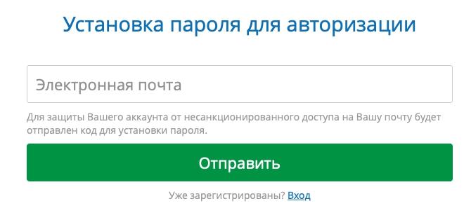 вход и регистрация Альта-Софт