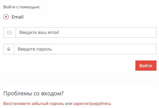 регистрация и вход Астро-Волга