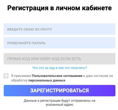 Регистрация Альбомикс