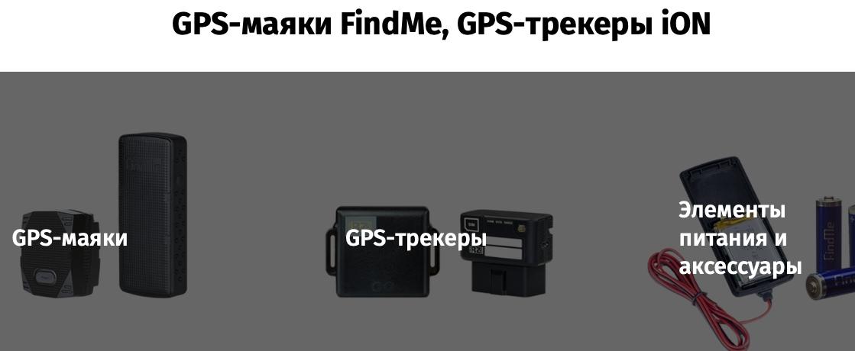 Регистрация 911ФМ