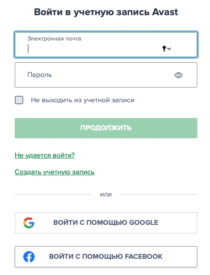 вход и регистрация Avast Antivirus