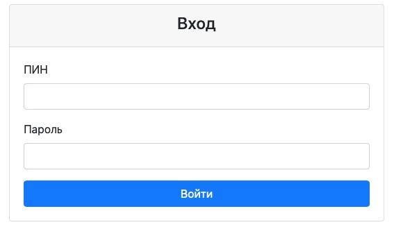 ЛК 108Телеком