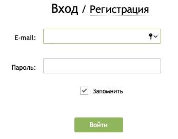Вход и регистрация Адвего