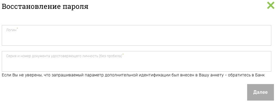Регистарция и вход в ЛК ДОМ.РФ