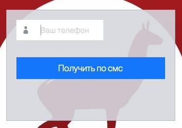 Восстановление пароля Алдын Чээли