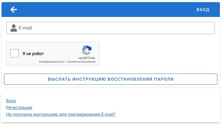 регистрация и вход АМГУ