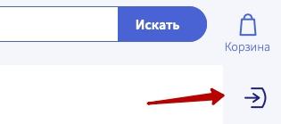 Регистрация в Аптека.ру