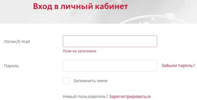 Вход и регистрация Альфастрахование