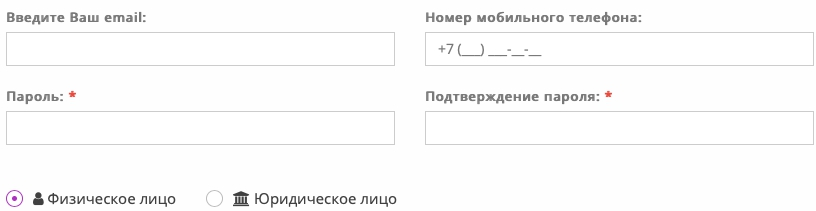 Вход и регистрация Армеец