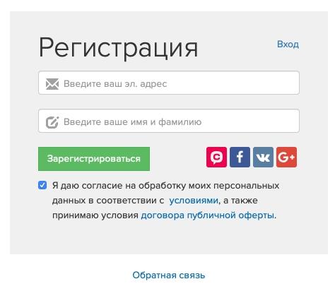 Вход и регистрация Арканум про