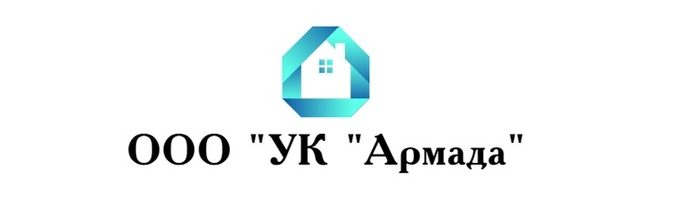 УК Армада