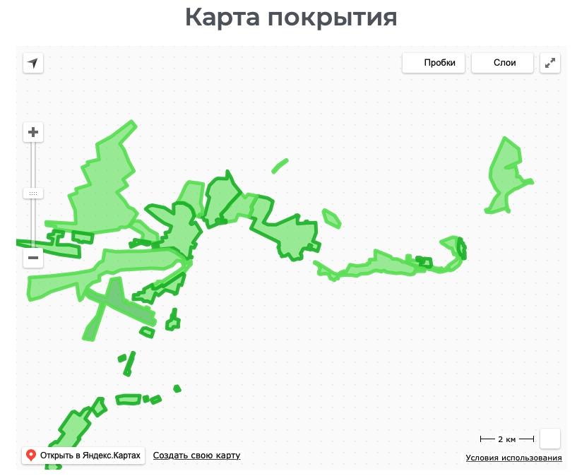 Карта покрытия Апекс