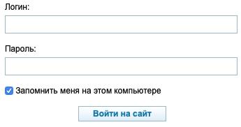 регистрация и вход в ЛК АмГПГУ