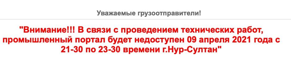 Функционал АСУ ДКР