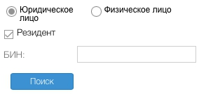 Регистрация и вход АСУ ДКР