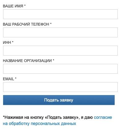 Регистрация и вход в Аюдар Инфо