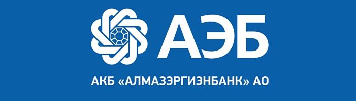 АЭБ-Онлайн