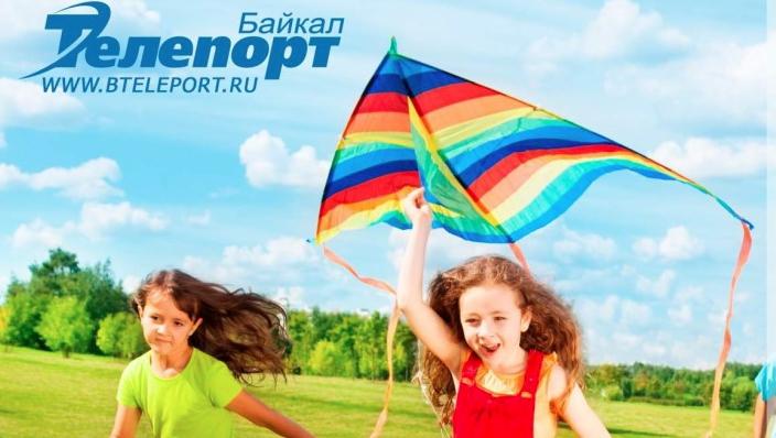 Байкал Телепорт