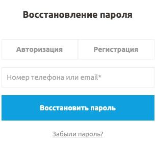 Пароль Байкал-Сервис