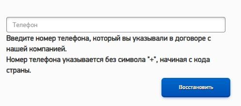 Csat.ru регистрация