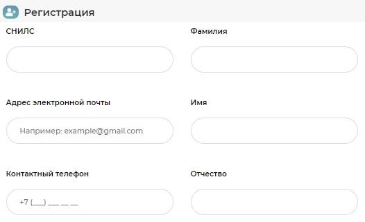 edu.iro38.ru регистрация
