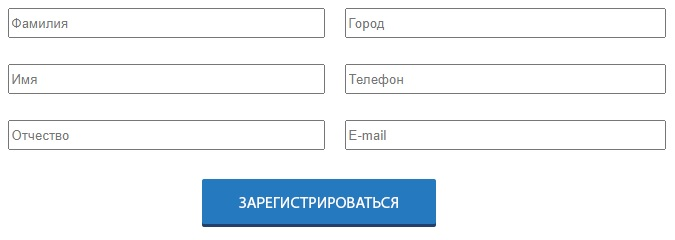 edu.kpfu.ru регистрация
