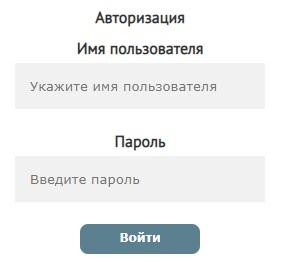 Edusite.ru вход