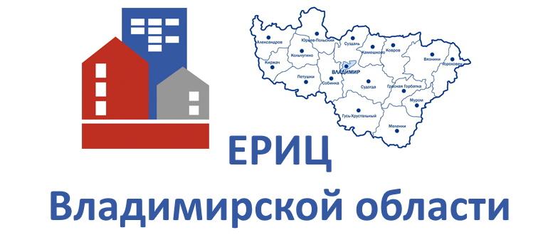 eric33.ru