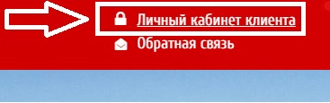 erkc-tver.ru личный кабинет