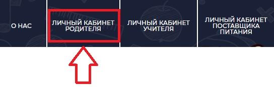 fcards.ru регистрация