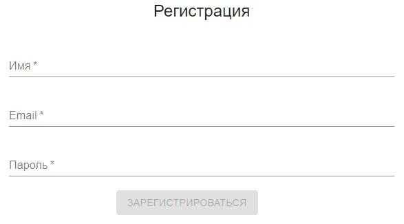 ferio.ru регистрация