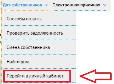 fkr38.ru личный кабинет